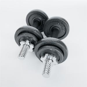 ASG Håndvægtsæt 10 KG (2 x 5 Kg.)