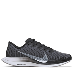 Nike - Zoom Pegasus Turbo 2 - Grå - Dame